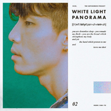 리코 - White Light Panorama